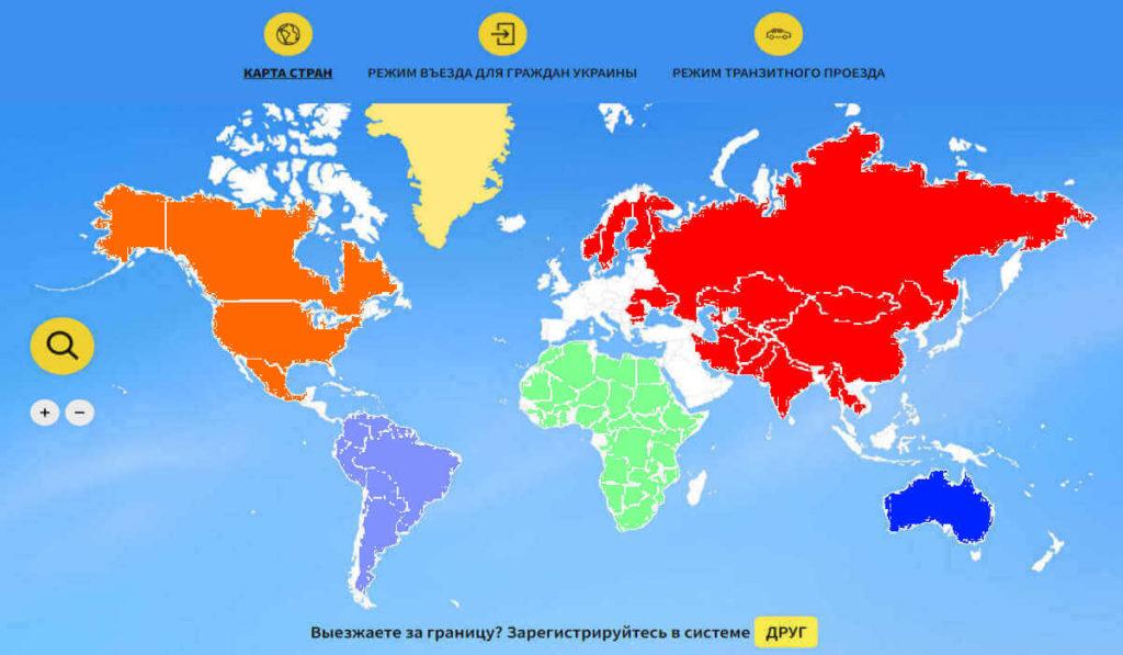 карта стран открытых для Украины